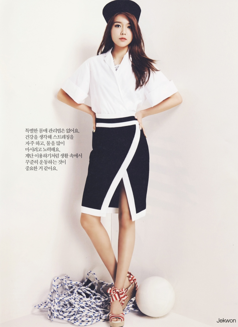 [140520] Sooyoung (SNSD) @ The Celebrity Magazine Issue June (Scan) by Jekwon [8]