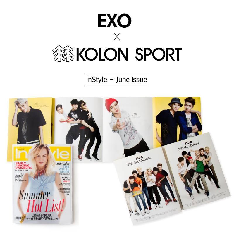[140521] EXO @ Star1 Magazine Issue June 2014 by Kolon Sport CF [2]