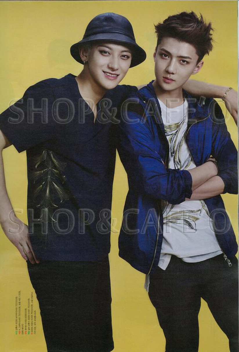 [140521] EXO @ Star1 Magazine Issue June 2014 by Shop&Cafe'o [8]