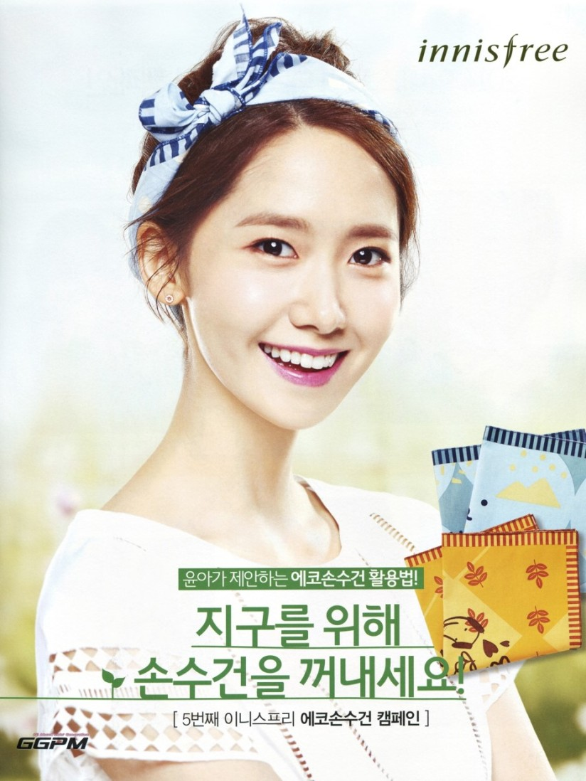 [140521] Yoona (SNSD) New Picture for Innisfree CF (Scan) by GGPM [3]