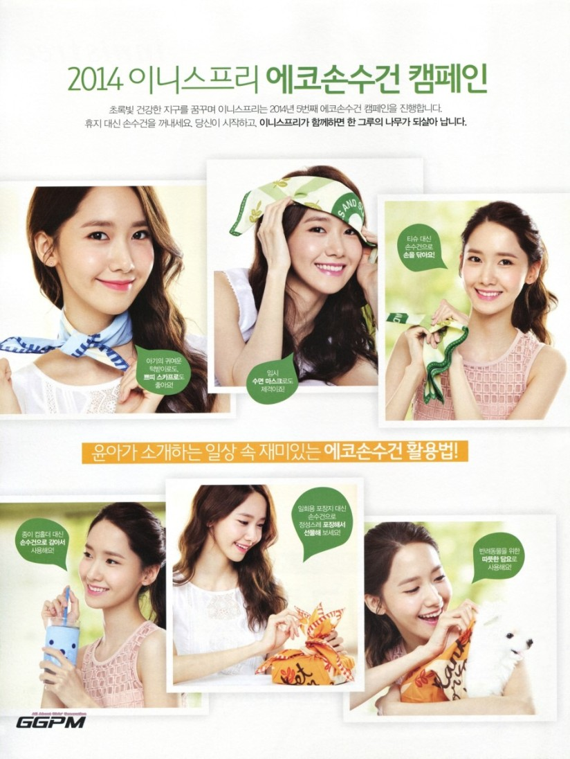 [140521] Yoona (SNSD) New Picture for Innisfree CF (Scan) by GGPM [4]