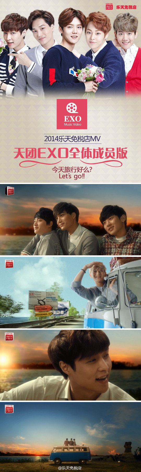 [140523] EXO New Picture for Lotte Duty Free CF [21]
