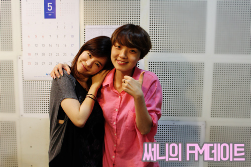 [140526] Sunny (SNSD) New Picture for FM Date [2]