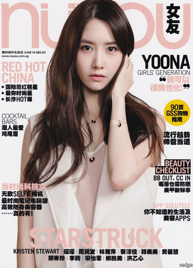 [140528] Yoona (SNSD) @ Nuyou Singapore Magazine Issue June (Scan) by Cedge [1]