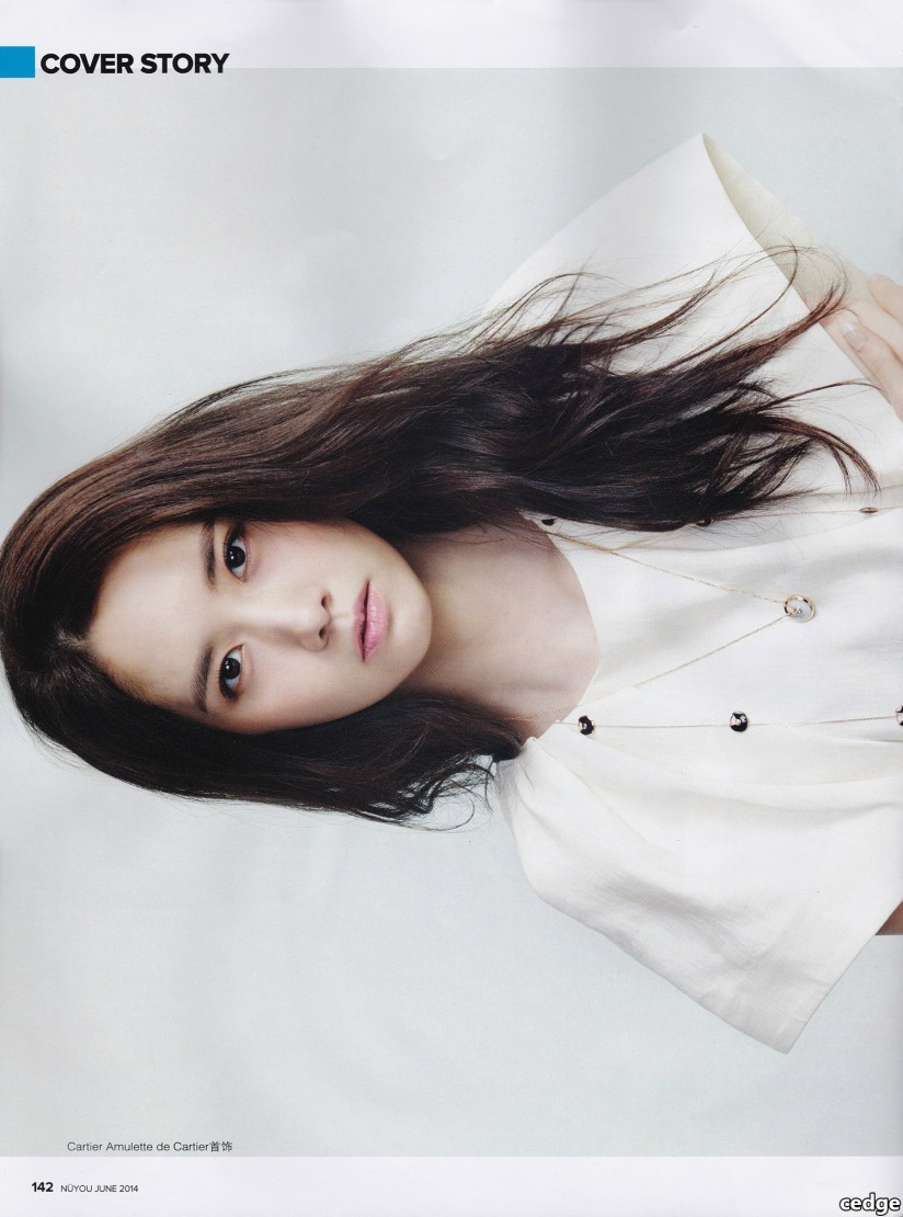 [140528] Yoona (SNSD) @ Nuyou Singapore Magazine Issue June (Scan) by Cedge [2]