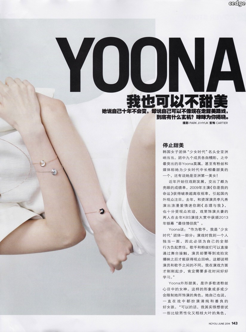 [140528] Yoona (SNSD) @ Nuyou Singapore Magazine Issue June (Scan) by Cedge [3]