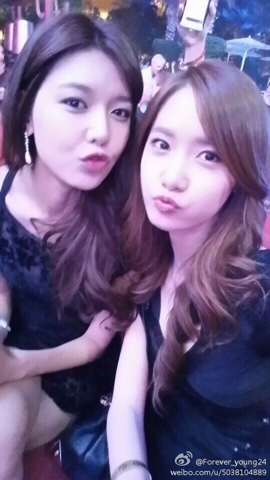 [140530] Sooyoung (SNSD) New Selca with Yoona