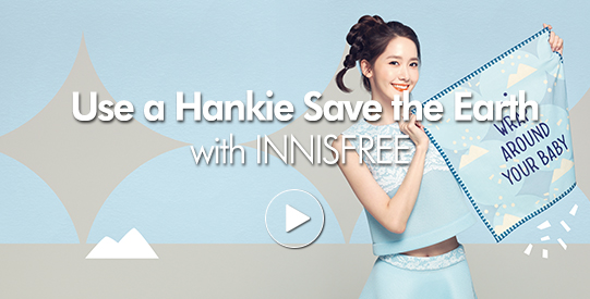 [140530] Yoona (SNSD) New Picture for Innisfree CF via Marie Clarie Magazine [5]