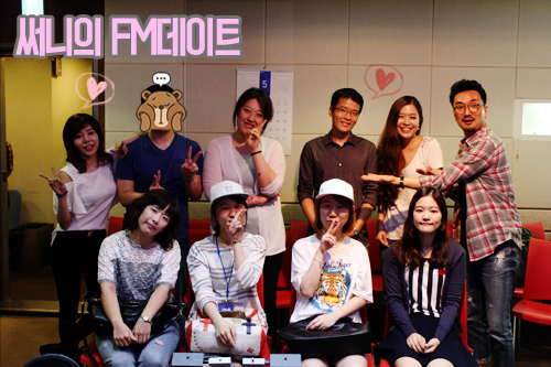 [140531] Sunny (SNSD) New Picture for FM Date [2]