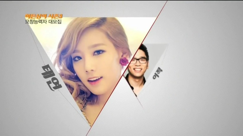 [140617] Taeyeon (SNSD) for Hidden Singer Season 3 [2]