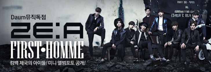 [230514] ZEA New Picture for First Homme [1]