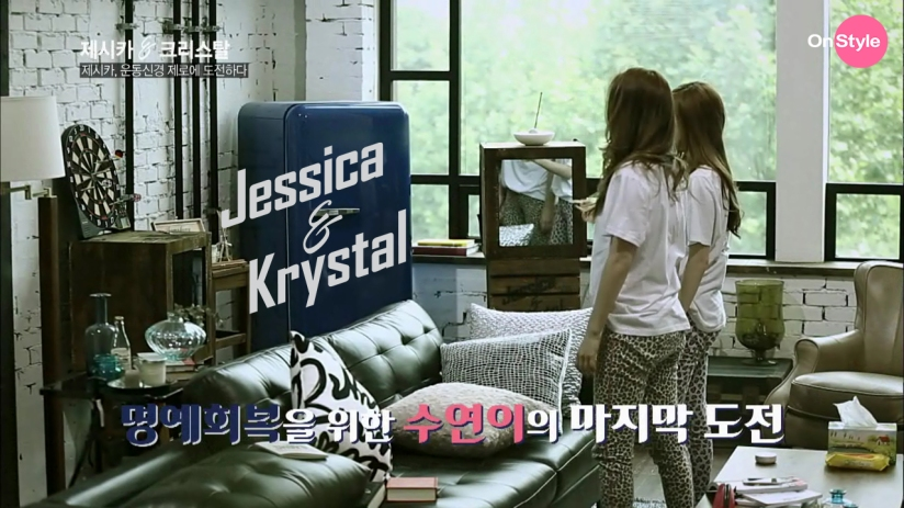 [110614] Jessica (SNSD) & Krystal (F(x)) New Capture Picture from Jessica&Krystal Show EP02 [11]