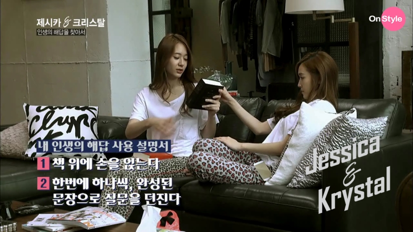 [110614] Jessica (SNSD) & Krystal (F(x)) New Capture Picture from Jessica&Krystal Show EP02 [12]