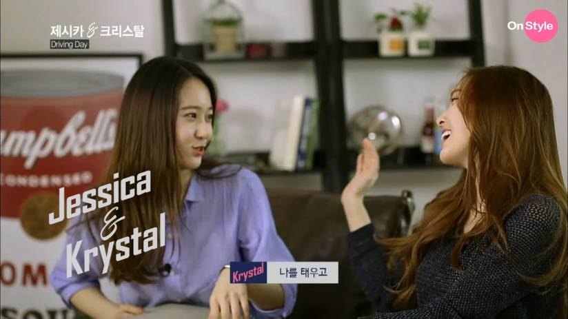 [110614] Jessica (SNSD) & Krystal (F(x)) New Capture Picture from Jessica&Krystal Show EP02 [13]