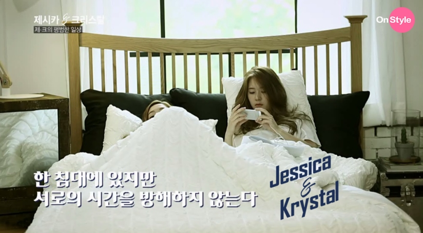 [110614] Jessica (SNSD) & Krystal (F(x)) New Capture Picture from Jessica&Krystal Show EP02 [14]