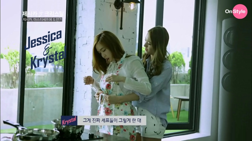 [110614] Jessica (SNSD) & Krystal (F(x)) New Capture Picture from Jessica&Krystal Show EP02 [15]
