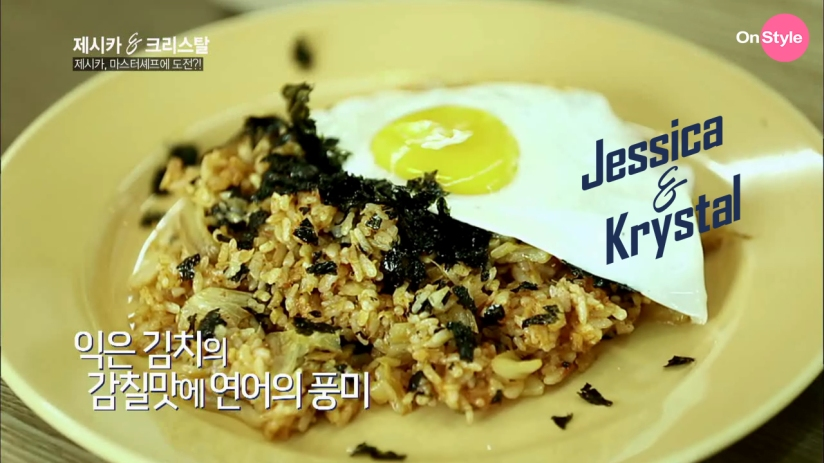 [110614] Jessica (SNSD) & Krystal (F(x)) New Capture Picture from Jessica&Krystal Show EP02 [19]