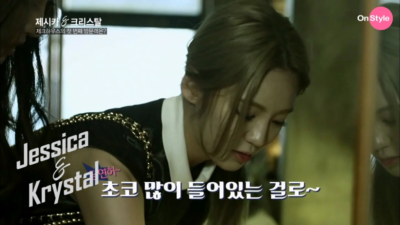 [110614] Jessica (SNSD) & Krystal (F(x)) New Capture Picture from Jessica&Krystal Show EP02 [21]