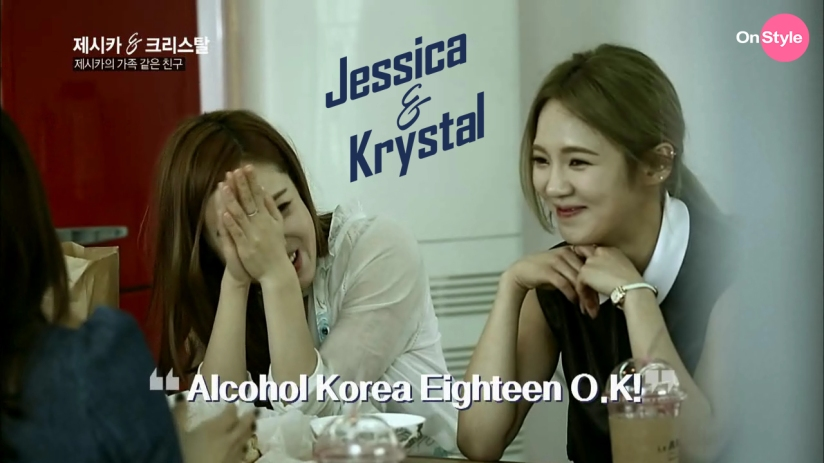 [110614] Jessica (SNSD) & Krystal (F(x)) New Capture Picture from Jessica&Krystal Show EP02 [22]