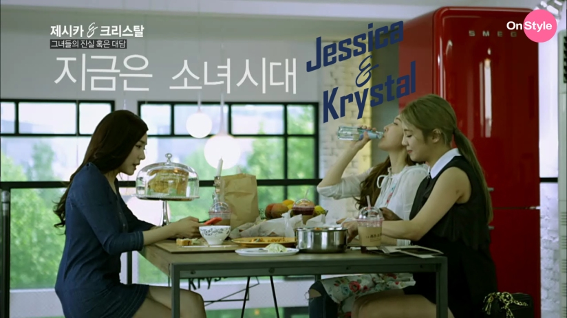 [110614] Jessica (SNSD) & Krystal (F(x)) New Capture Picture from Jessica&Krystal Show EP02 [23]