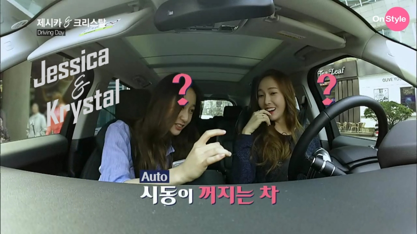 [110614] Jessica (SNSD) & Krystal (F(x)) New Capture Picture from Jessica&Krystal Show EP02 [3]