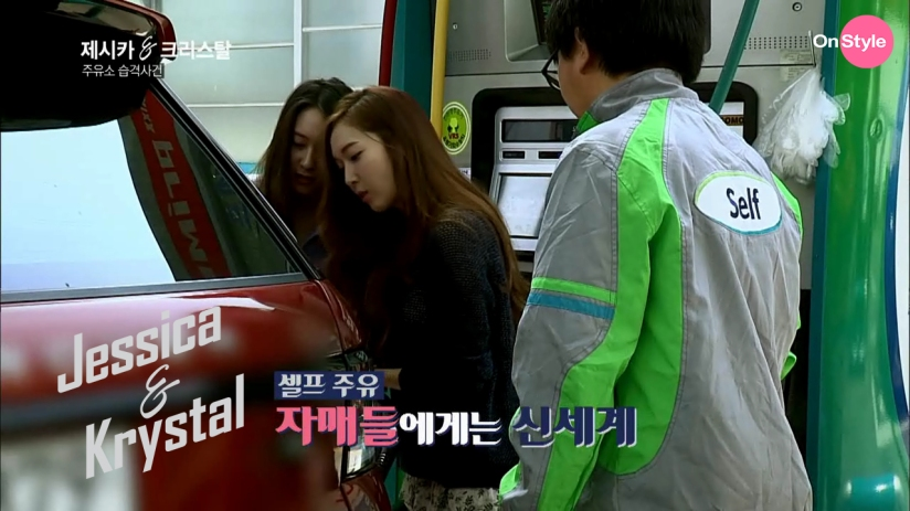 [110614] Jessica (SNSD) & Krystal (F(x)) New Capture Picture from Jessica&Krystal Show EP02 [4]