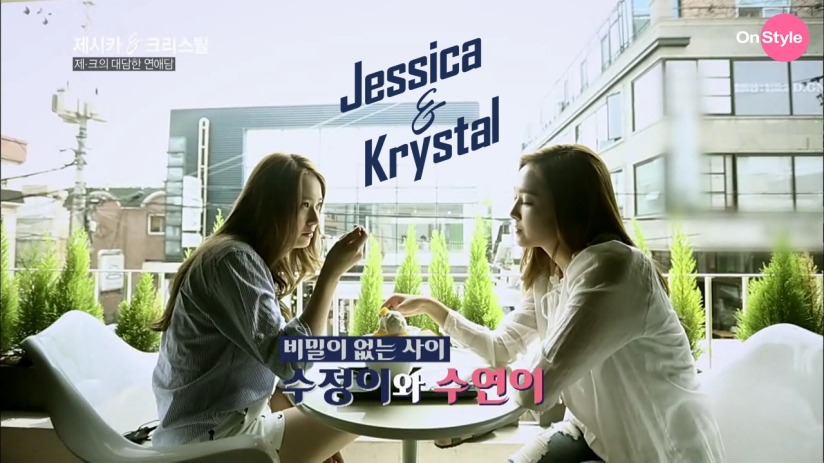 [110614] Jessica (SNSD) & Krystal (F(x)) New Capture Picture from Jessica&Krystal Show EP02 [7]