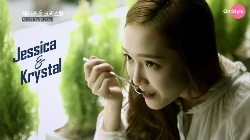 [110614] Jessica (SNSD) & Krystal (F(x)) New Capture Picture from Jessica&Krystal Show EP02 [8]