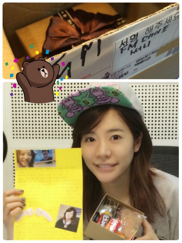 [140602] Sunny (SNSD) New Picture for FM Date [1]