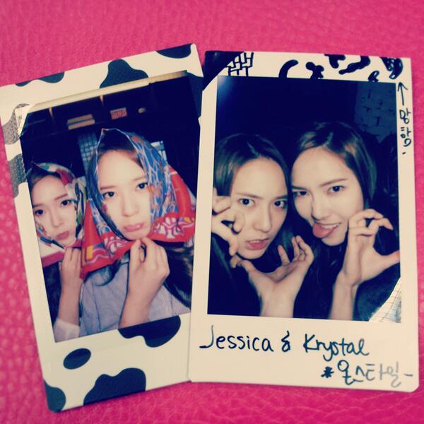 [140603] Jessica (SNSD) & Krystal (F(x)) New Selca for Cover Girls