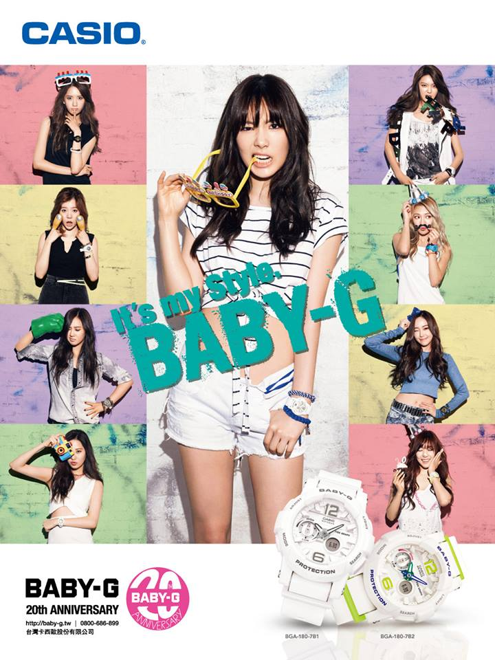 [140604] Girls' Generation (SNSD) New Picture for Baby G 20th Anniversary CF by Casio Baby G Taiwan's Facebook