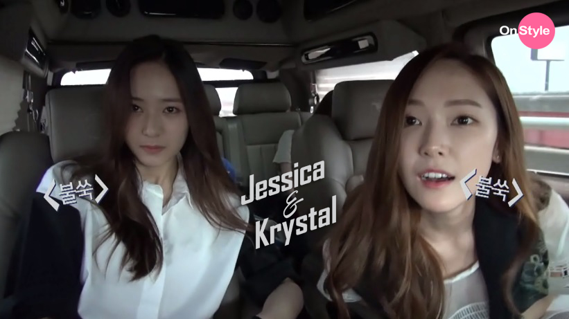 [140604] Jessica (SNSD) & Krystal (F(x)) New Capture Picture from Jessica&Krystal [4]