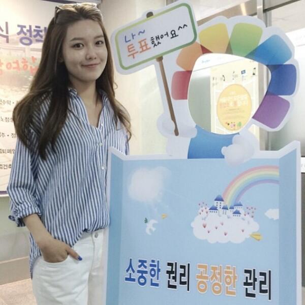 [140604] Sooyoung (SNSD) New Selca