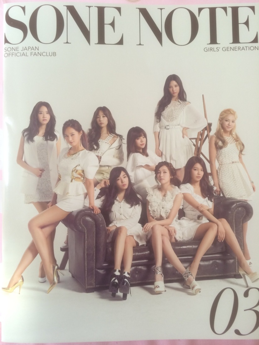 [140605] Girls' Generation (SNSD) New Picture for SONE NOTE Vol.3 by Gray_YuRism [1]