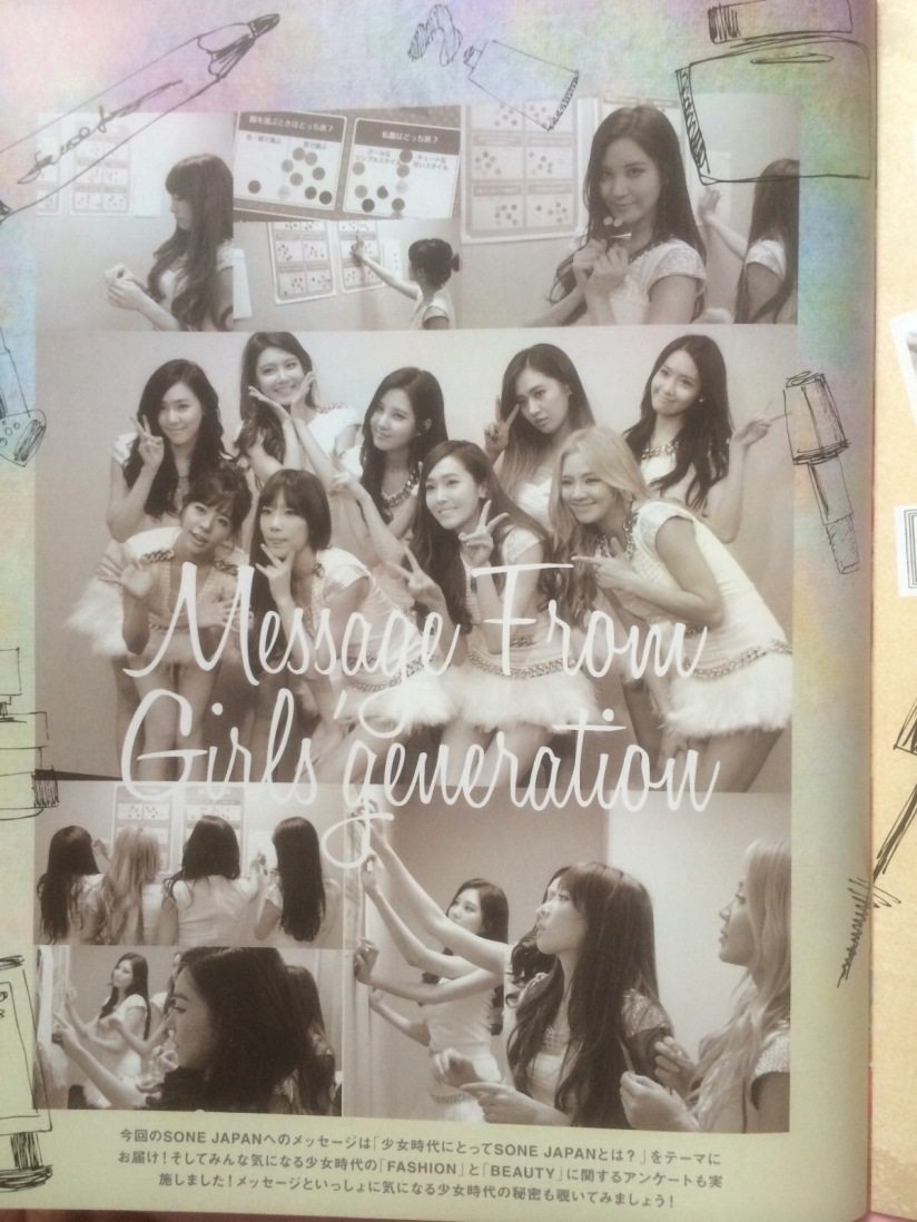 [140605] Girls' Generation (SNSD) New Picture for SONE NOTE Vol.3 (Message From Girls Generation) by Gray_YuRism [1]