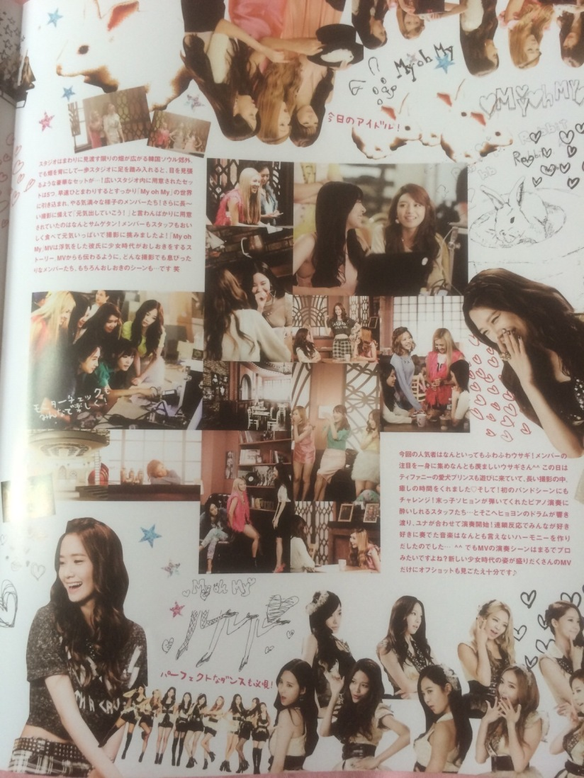 [140605] Girls' Generation (SNSD) New Picture for SONE NOTE Vol.3 (My Oh My Photo Shooting) by Gray_YuRism [2]
