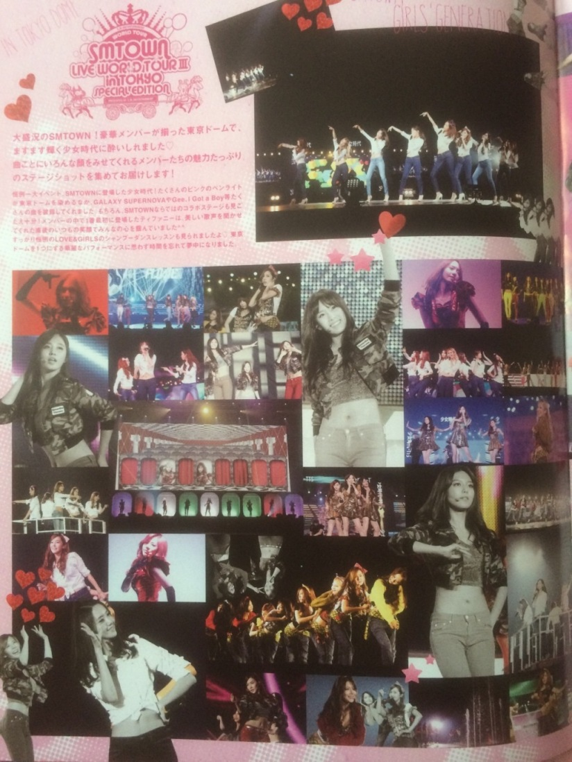 [140605] Girls' Generation (SNSD) New Picture for SONE NOTE Vol.3 (SMTOWN) by Gray_YuRism [1]