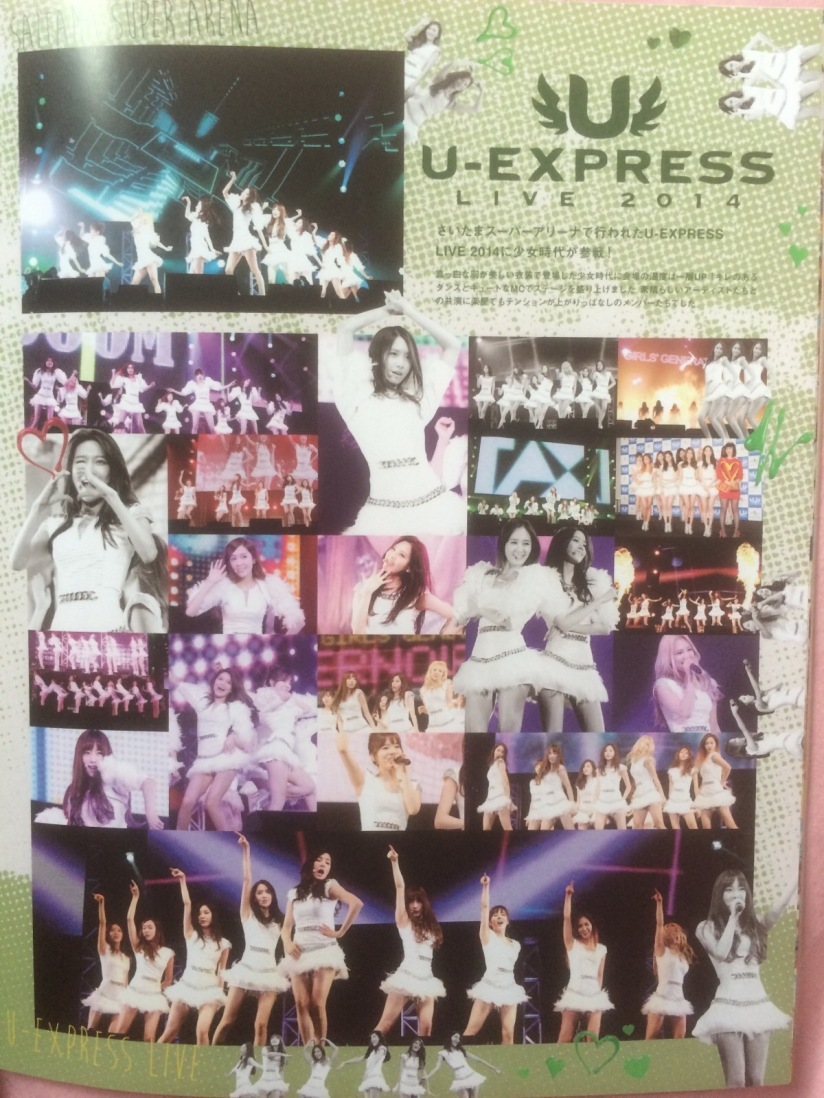 [140605] Girls' Generation (SNSD) New Picture for SONE NOTE Vol.3 (UEXPRESS LIVE 2014) by Gray_YuRism [1]