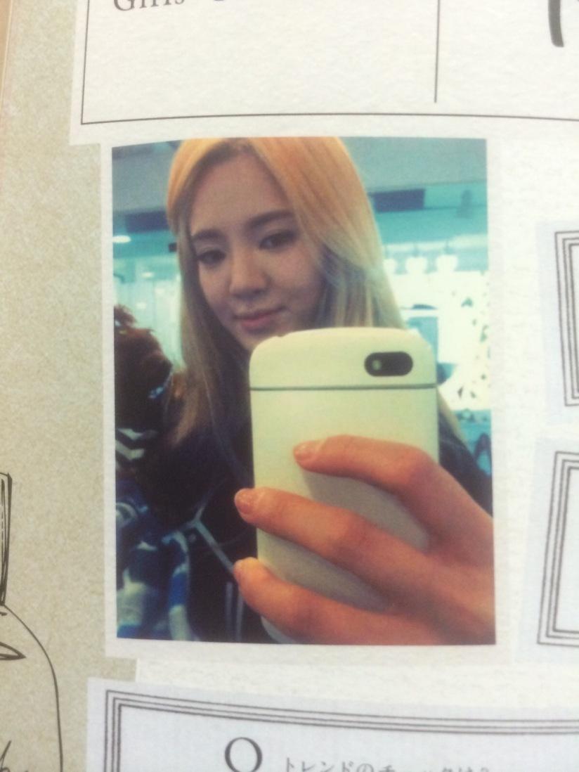 [140605] Hyoyeon (SNSD) for SONE NOTE VOL.3 [7]