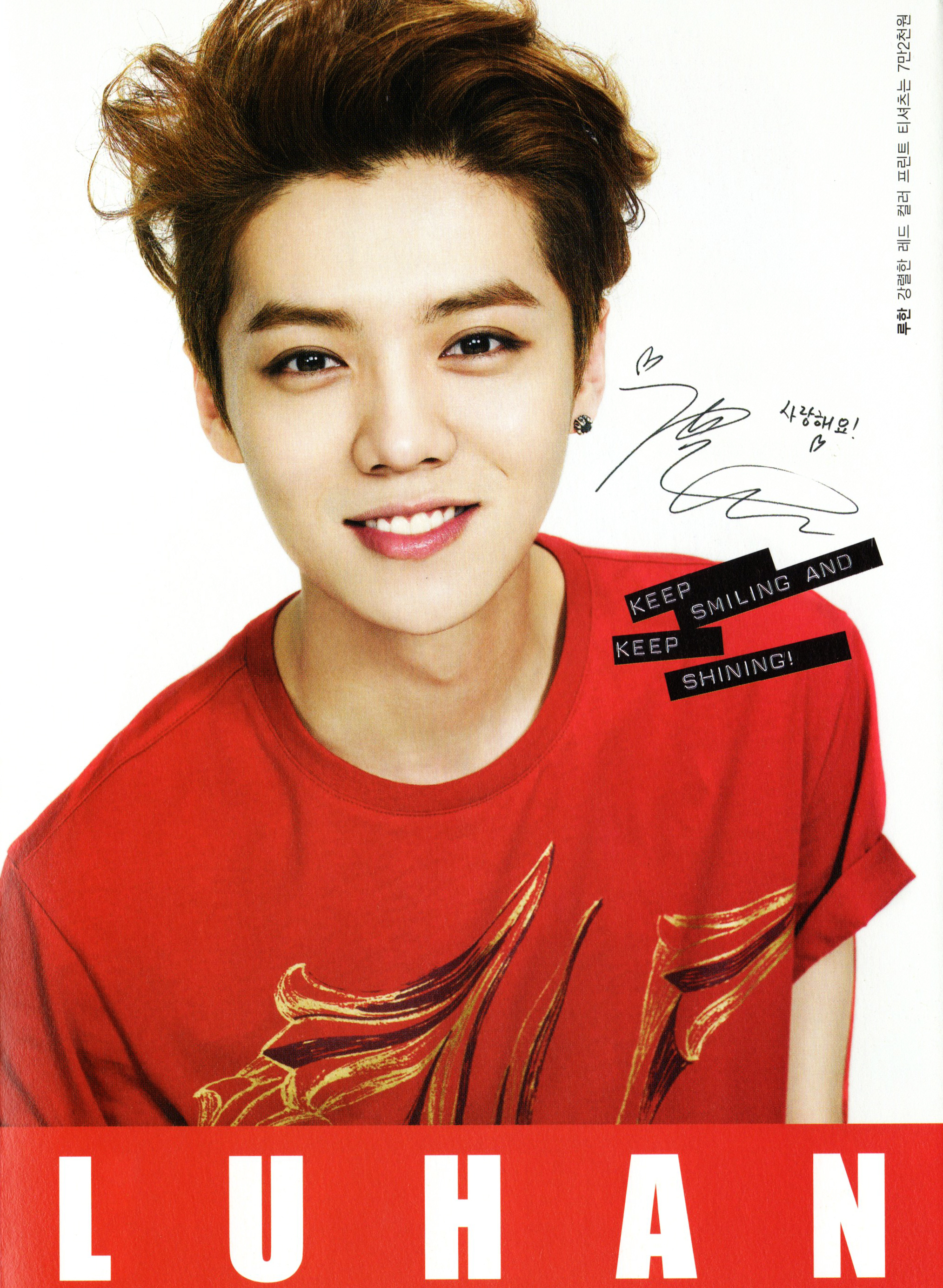 EXO-M Wallpaper: Luhan Wallpaper - fanpop.com