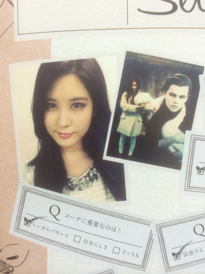 [140605] Seohyun (SNSD) for SONE NOTE VOL.3 [6]