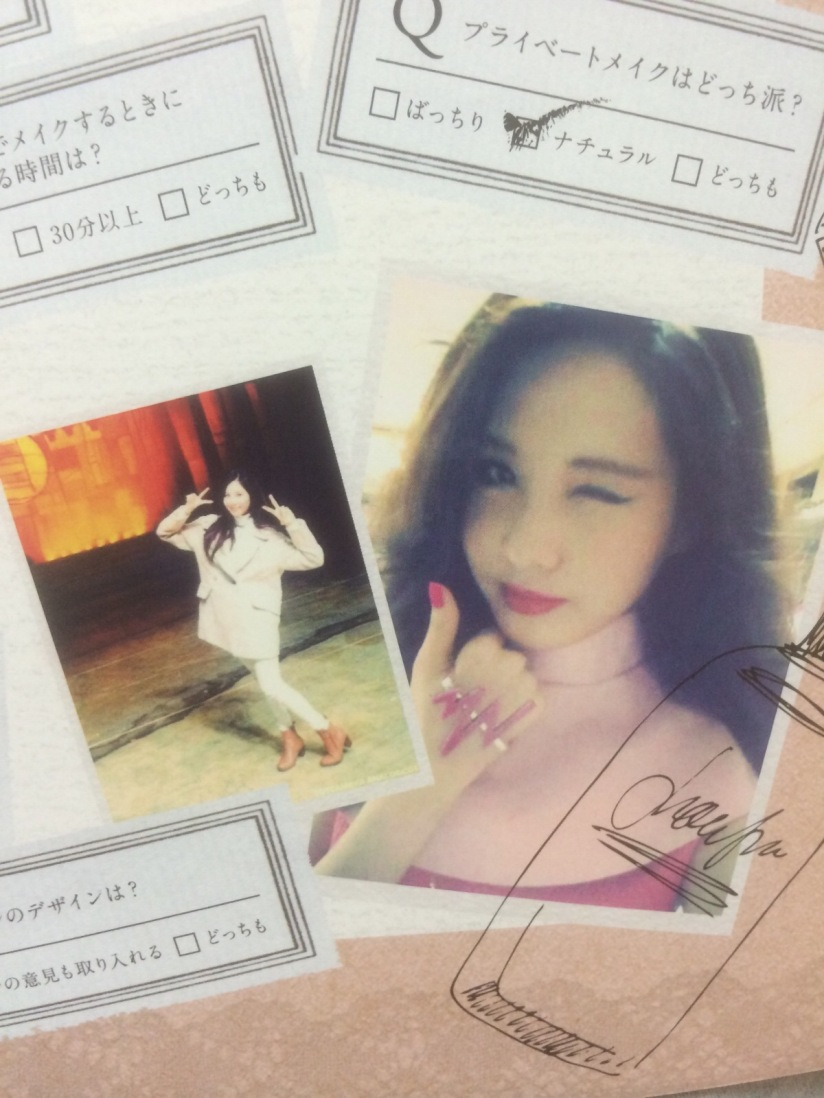 [140605] Seohyun (SNSD) for SONE NOTE VOL.3 [7]