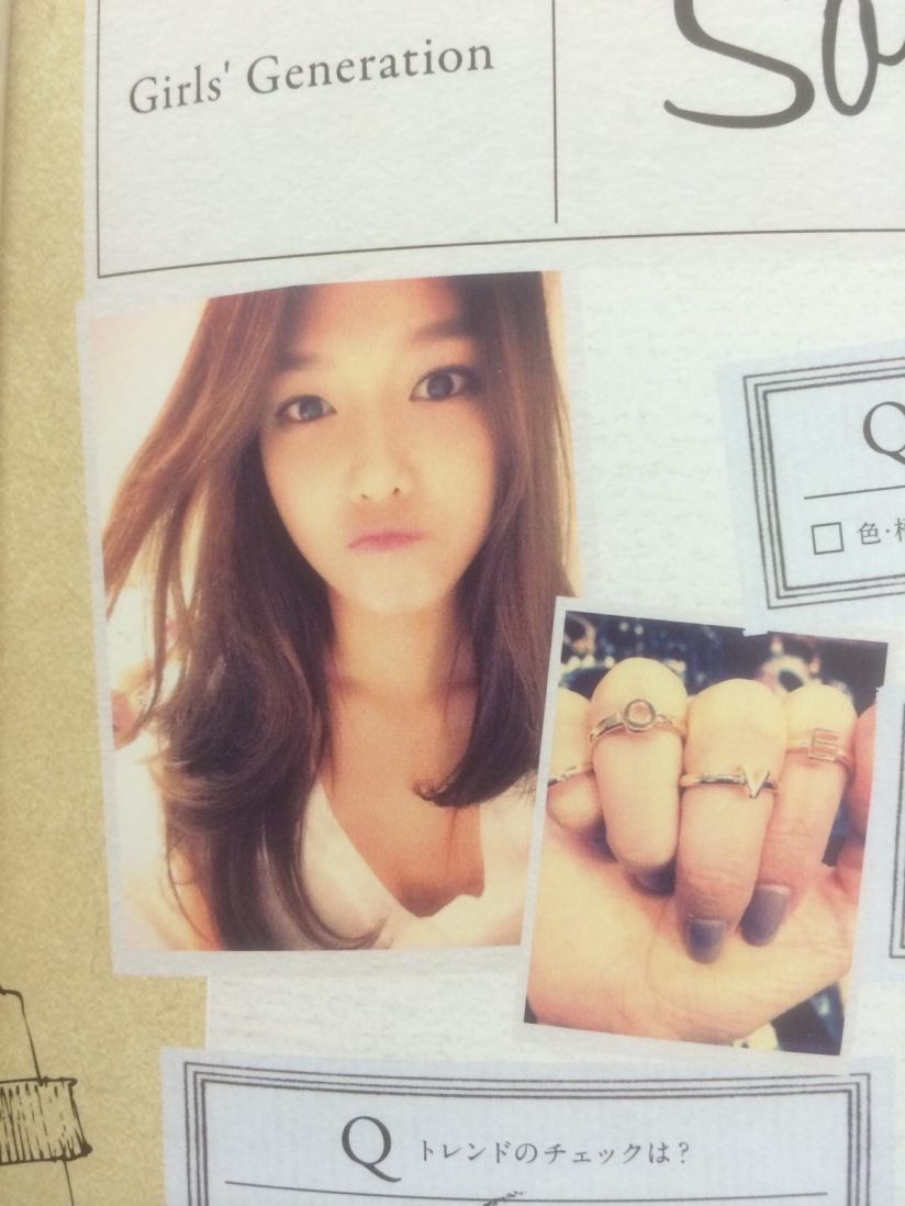 [140605] Sooyoung (SNSD) for SONE NOTE VOL.3 [3]