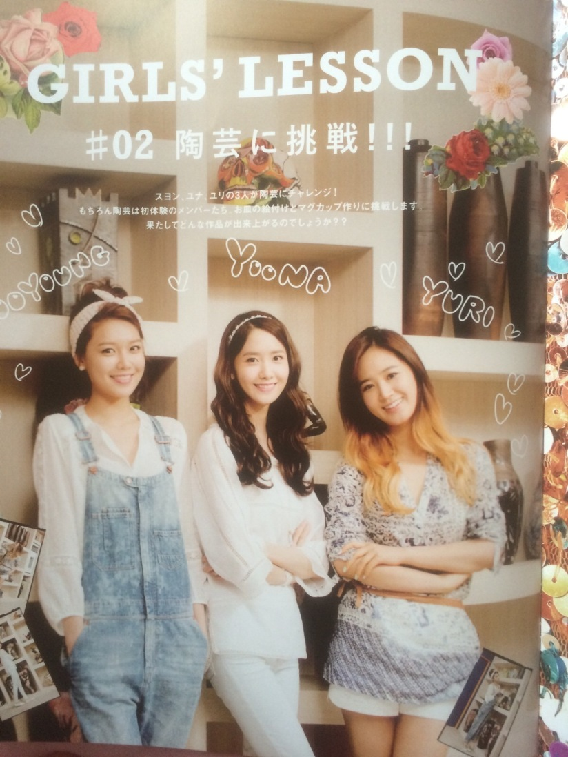 [140605] Sooyoung, Yoona & Yuri (SNSD) New Picture for SONE NOTE Vol.3 by Gray_YuRism [1]