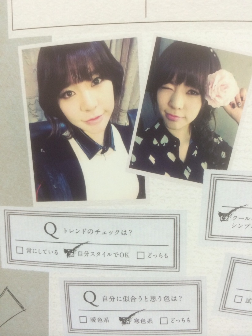[140605] Sunny (SNSD) for SONE NOTE VOL.3 [3]