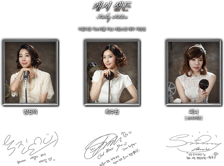 [140605] Sunny (SNSD) New Picture for Singing In The Rain Musical (Cast)