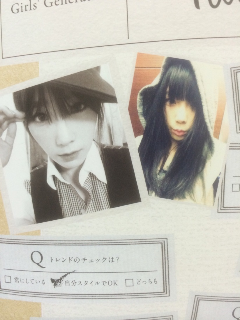[140605] Taeyeon (SNSD) for SONE NOTE VOL.3 [5]
