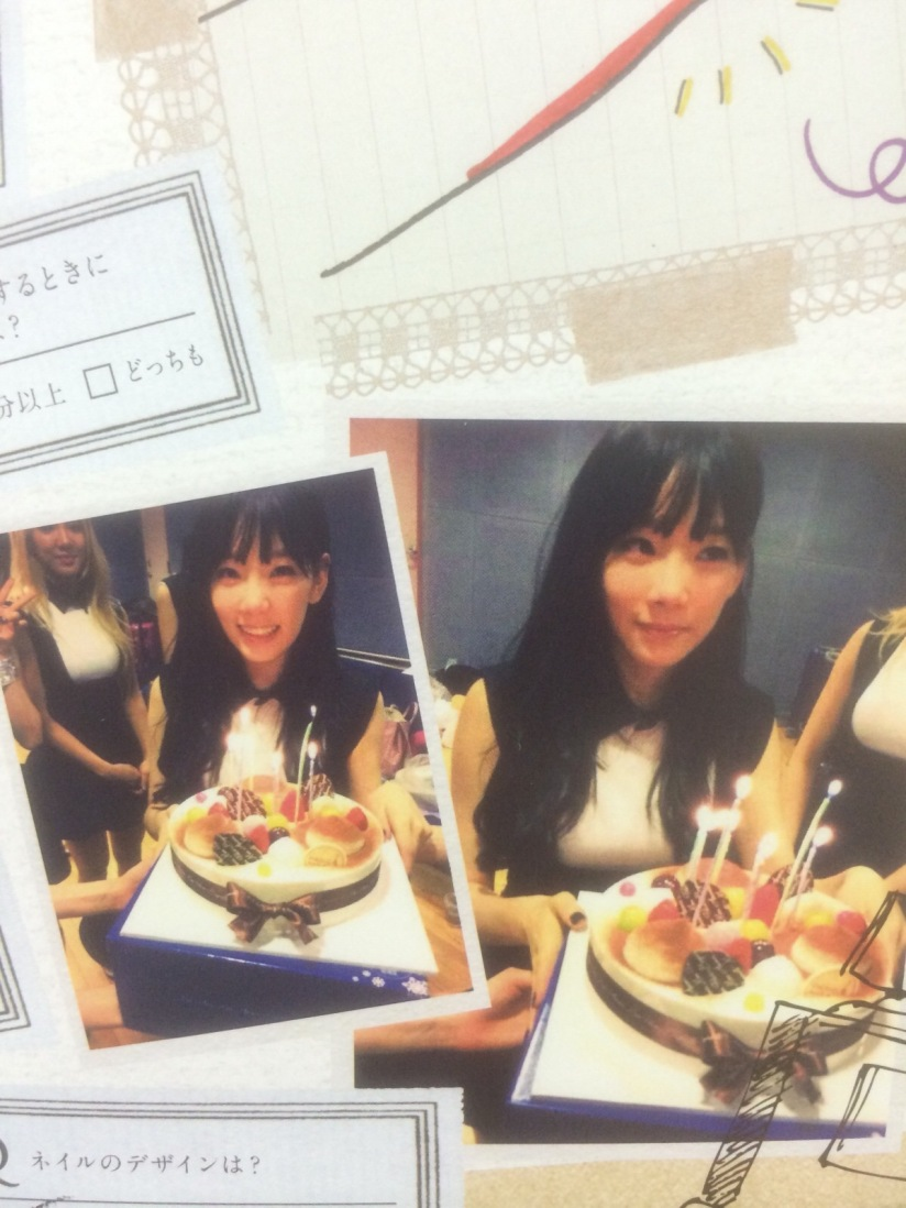 [140605] Taeyeon (SNSD) for SONE NOTE VOL.3 [8]
