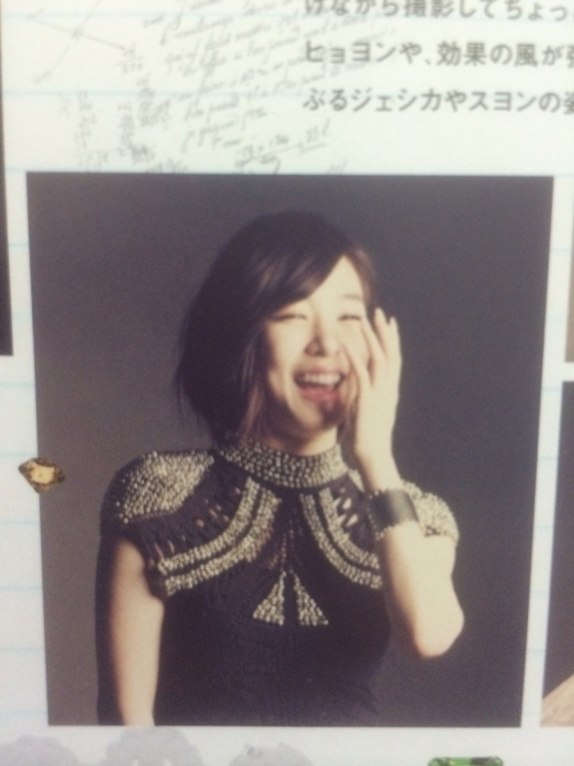 [140605] Tiffany (SNSD) for SONE NOTE VOL.3 [5]