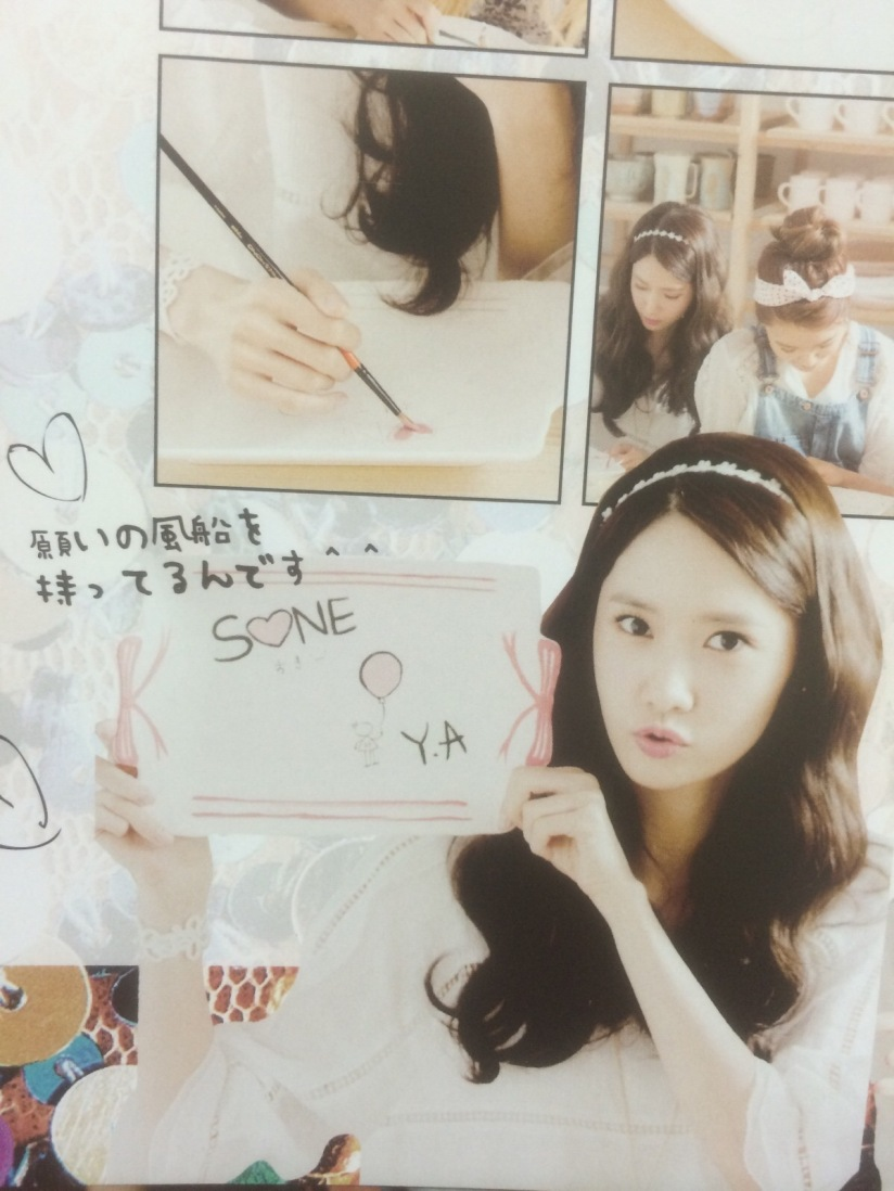 [140605] Yoona (SNSD) for SONE NOTE VOL.3 [5]